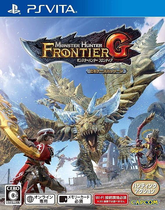 Monster Hunter Frontier G [Beginners Package] PsVita (Japan Import): Amazon.es: Videojuegos