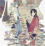 DRAMAtical Murder DramaCD Vol.1