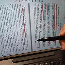 Amazon Co Jp Lezun タッチペン スタイラスペン 極細 静電式 デジタルペン Ios Android スマホ タブレット対応 高感度 Usb充電式 細 太両側使る イラスト ゲーム 絵描き 文字入力 アイパッドペン 白 パソコン 周辺機器