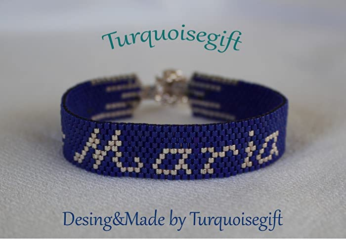 Amazon Com Peyote Name Bracelet Handmade Jewel Personalized Cuff