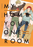 MY HOME YOUR ONEROOM【ペーパー付】 (G-Lish comics)