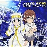 FIXED STAR 劇場版「とある魔術の禁書目録 -エンデュミオンの奇蹟-」エンディングテーマ