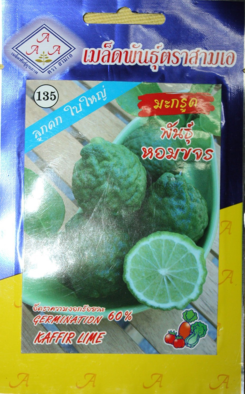 15Seeds Thai Kaffir Lime, Citrus Hystrix ,Bai Magrood, Leech Lime Seeds By 3A SMR TRTD9124
