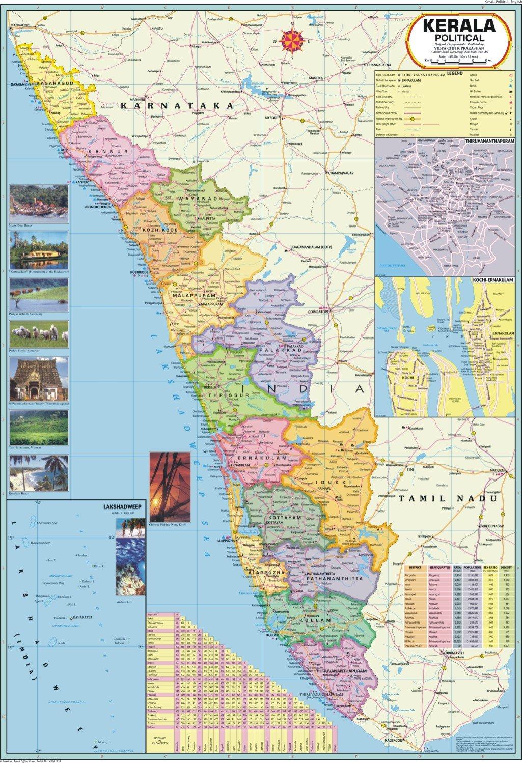 Buy Kerala Map Book Online at Low Prices in India | Kerala