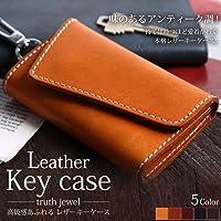dc897f772955 truth jewel 高級 本革 レザー ハンドメイド 6連 キーケース アンティーク