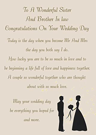 Sister Brother In Law Wedding Card