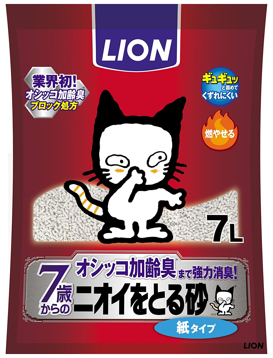 Paper for more than 7-year-old sand to take the smell type 7L × 7 bags (Case Sales)