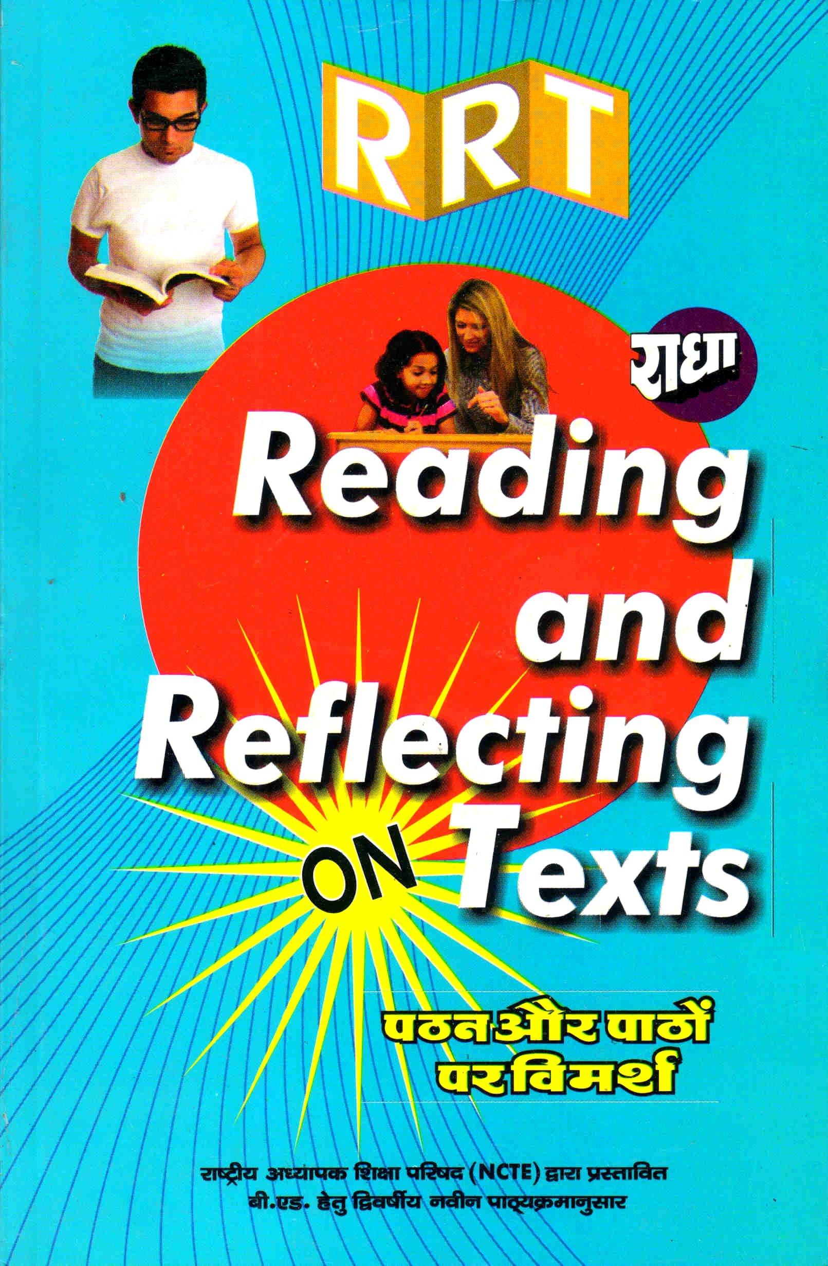 Read sexts online