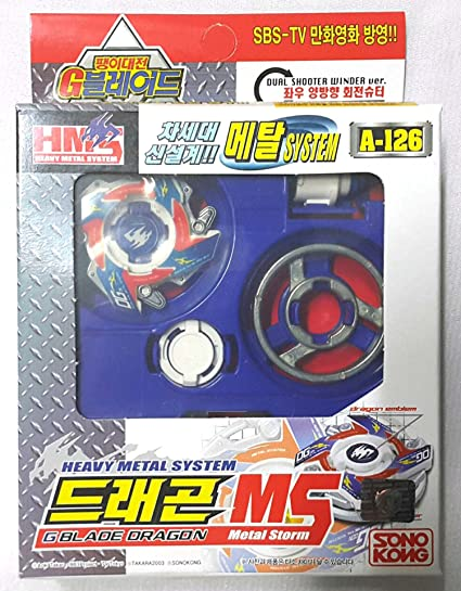 Amazoncom Beyblade G Revolution Dragon Ms Metal Storm A 126