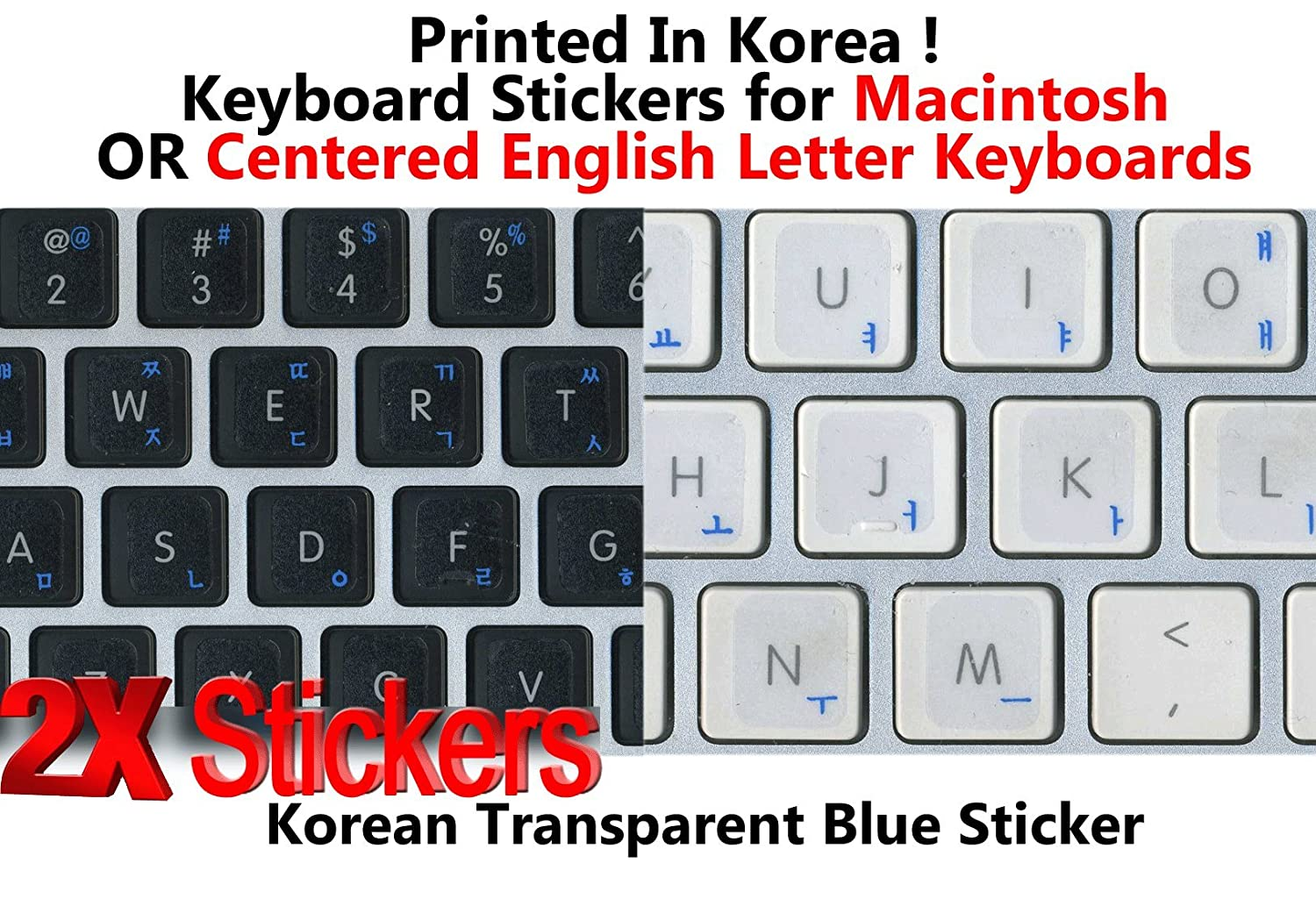 Amazon 2 Stickers Deal Korean Keyboard Stickers With Blue