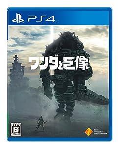 ワンダと巨像【早期購入特典】「ゲーム内コンテンツ、PS4テーマ」 (封入)