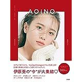 AOINO 2019 autumn/winter fashion & beauty