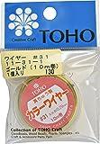 TOHO ワイヤー #31 太さ約0.29mm×長さ約10m巻 ゴールド 11-31-1