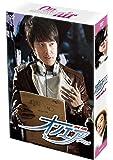 オンエアー DVD-BOX 2