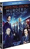 オリエント急行殺人事件 2枚組ブルーレイ&DVD [Blu-ray]
