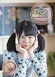 おるすばん 退屈な少女に訪れた4つの初体験 【001_AMBI-035】 [DVD]