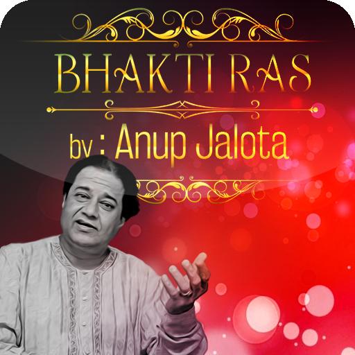 Bhakti Ras by Anup Jalota