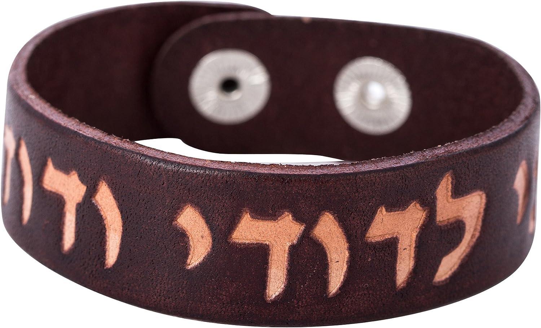 juives ethniques Bracelet de manchette ethnique religieuse en cuir avec lettres h/ébreues juives