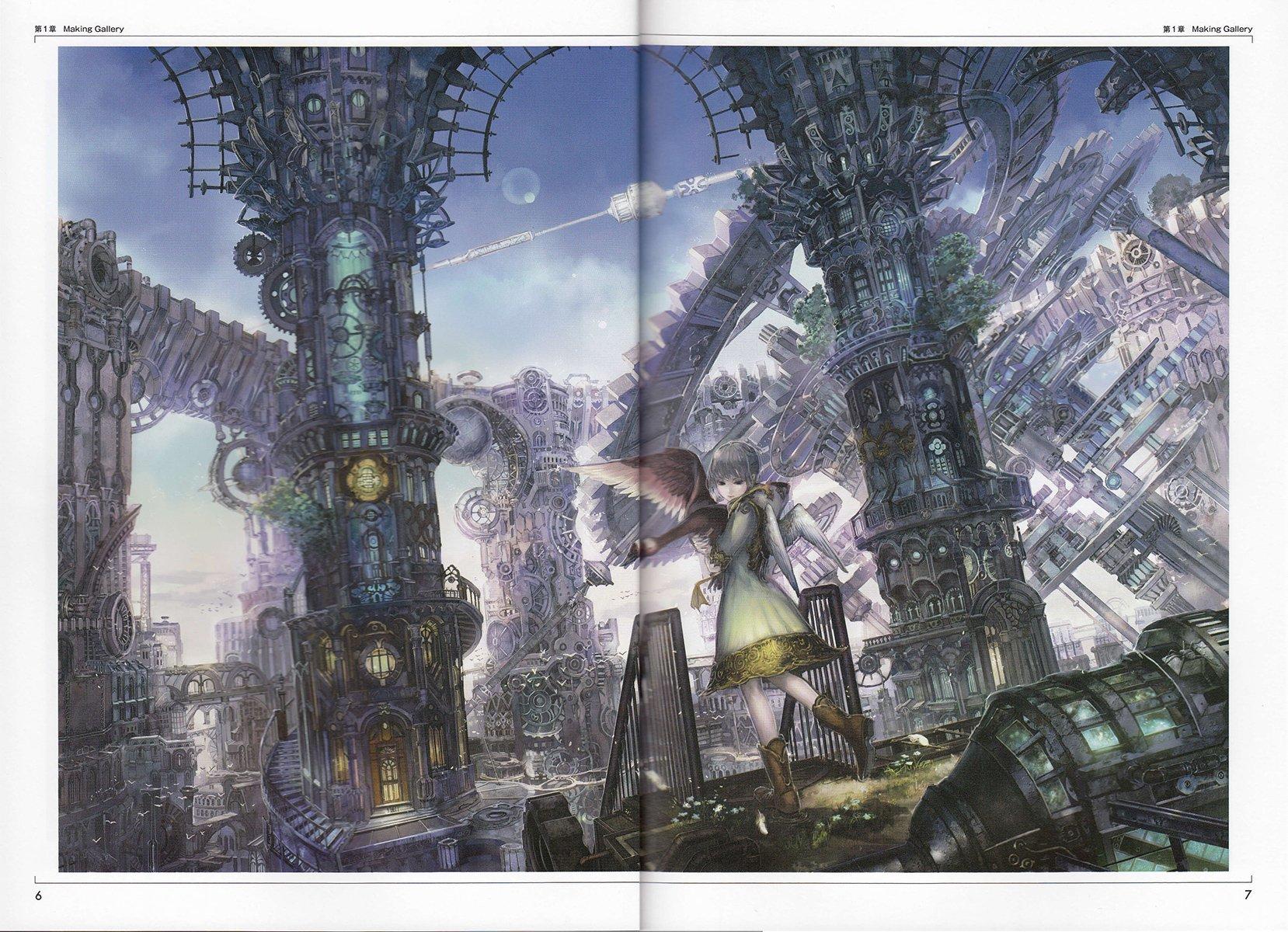 幻想的な背景を描く 緻密なドロウイングでつくるリアルな異空間 コミックス ドロウイングブックextra Amazon Co Uk Editor Toi Kyoi Seibundoi Shinkoi Sha 14 Books