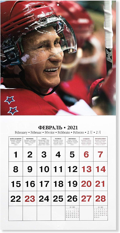 Calendrier Poutine 2021 Amazon.: Vladimir Putin Wall Calendar for 2021, Size: 11.8 x11