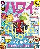 るるぶハワイ'19 ちいサイズ (るるぶ情報版 D 1)