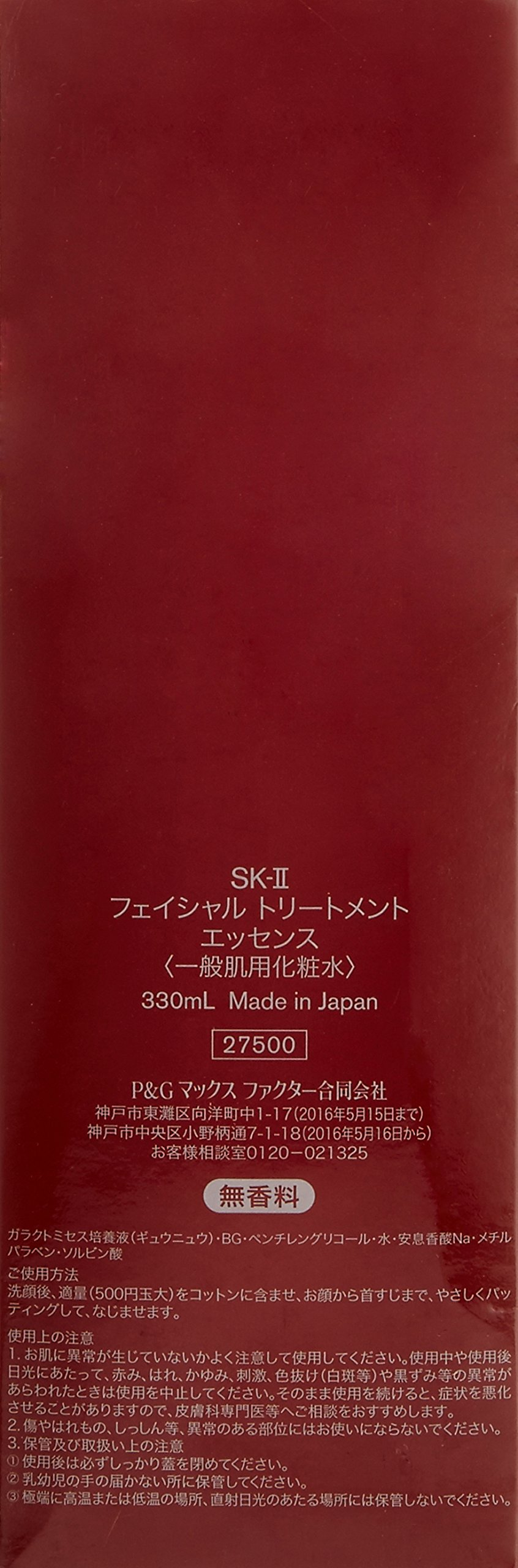 Facial Treatment Essence 330ml/11oz by SK-II (Image #2)