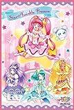 アサヒ興洋 スタートゥインクル プリキュア レジャーシート (S) ピンク 60×90cm