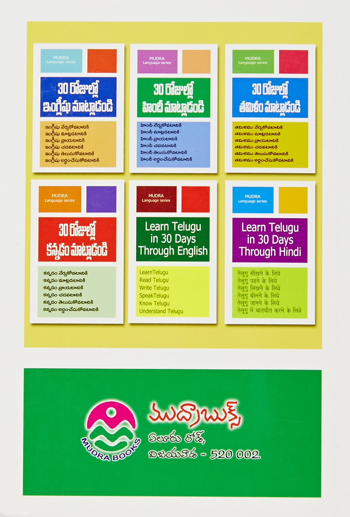 Buy Learn Hindi In 30 Days Book Online At Low Prices In India