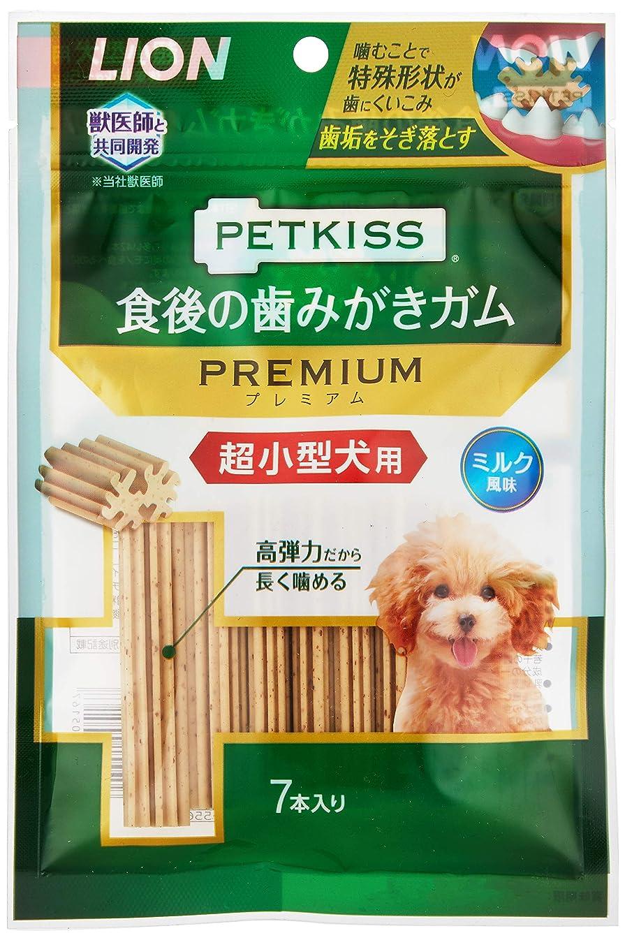 印象的な敬地平線ペットキッス (PETKISS) 犬用おやつ 食後の歯みがきガム プレミアム 50g