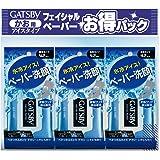 【まとめ買い】GATSBY (ギャツビー) フェイシャルペーパー アイスタイプ 徳用42枚×3個パック