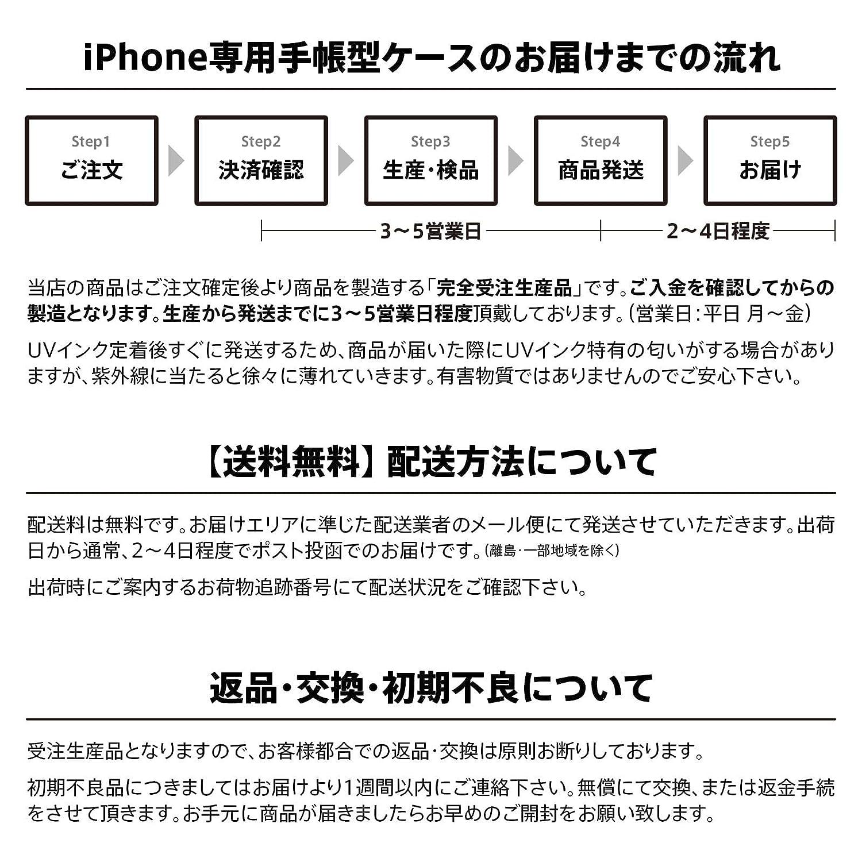 9b55ff2409 Amazon | iPhoneXR 手帳型 ケース カバー sumika-Girl SHO sumika デザイナーズ アニメ グッズ 手帳 | ケース ・カバー 通販