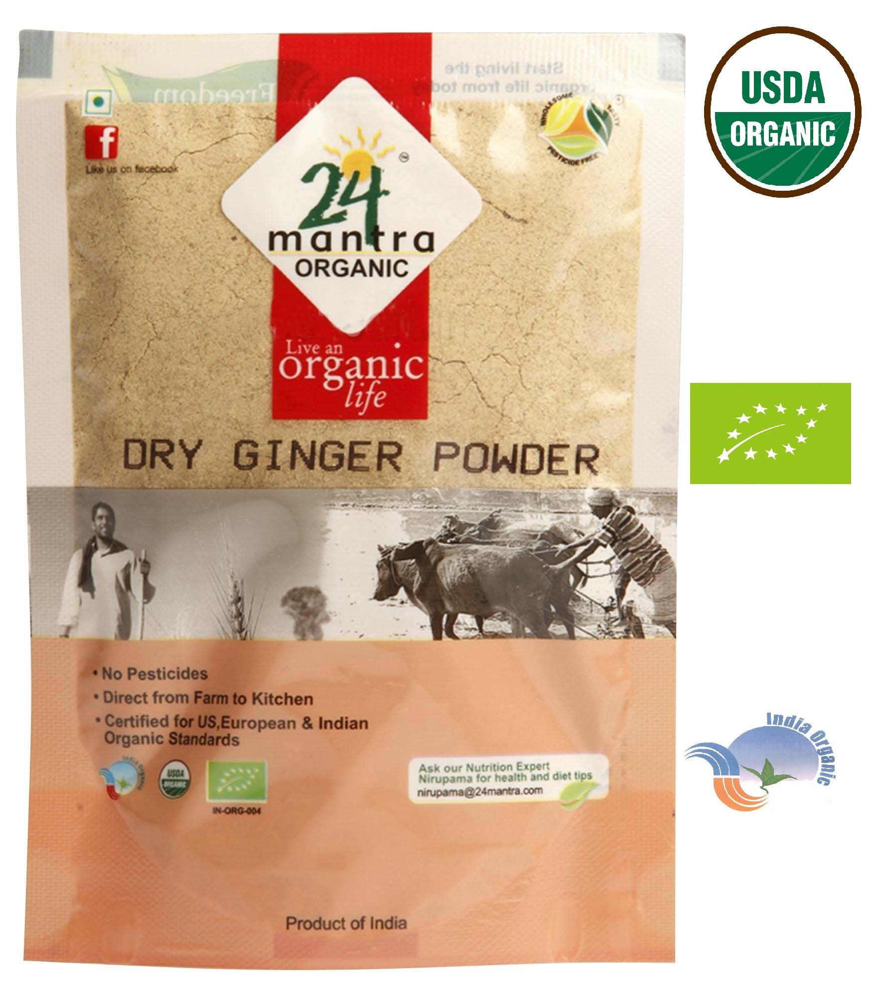 Organic Flax Seeds - USDA Certified Organic - European Union Certified Organic - Pesticides Free - Adulteration Free - Sodium Free - Pack of 4 X 7 Ounces (28 Ounces - 1 LB 12 Ounces) - 24 Mantra Organic by 24 Mantra Organic (Image #7)
