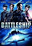Battleship [DVD] [2012]