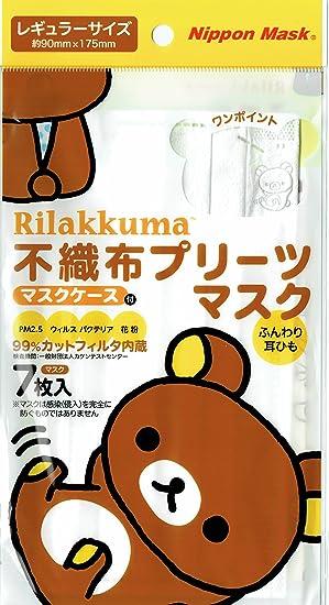 Amazon 日本マスク リラックマ不織布マスク 大人用 7枚 日本マスク