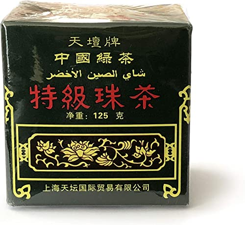 China Green Tea Special Gunpowder Temple of Heaven G601 125g 4.41oz.