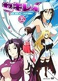 セキレイ 五 【完全生産限定版】 [DVD]