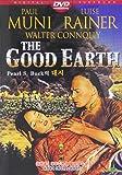 The Good Earth - Paul Muni, Luise Rainer, Walter Connolly [1937] All Region