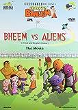 Bheem vs Aliens
