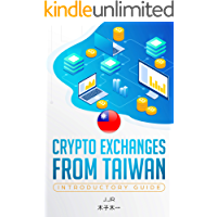 Crypto Exchanges from Taiwan