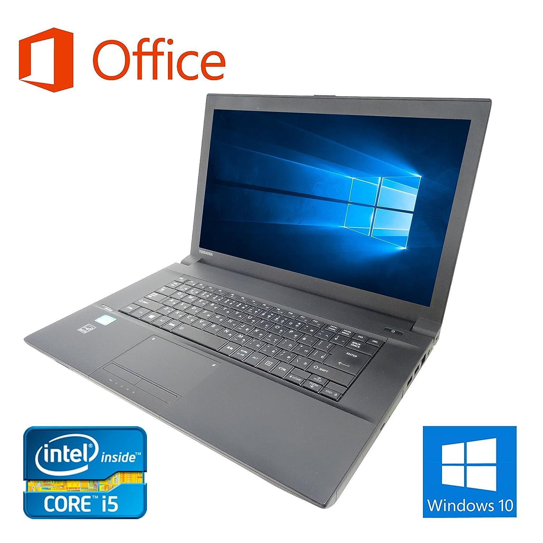 最安値 【Microsoft Office 2016搭載】 新品SSD:960GB【Win 10搭載】TOSHIBA 10搭載】TOSHIBA B553/第三世代Core B078KB2877 i5 2.5GHz/メモリー8GB/HDD:新品1TB/DVDドライブ/USB 3.0/大画面15.6インチ/無線LAN搭載/ほぼ新品ノートパソコン/ (ハードディスク:新品1TB) B078KB2877 新品SSD:960GB 新品SSD:960GB, ナックたすかる:9198c814 --- arbimovel.dominiotemporario.com