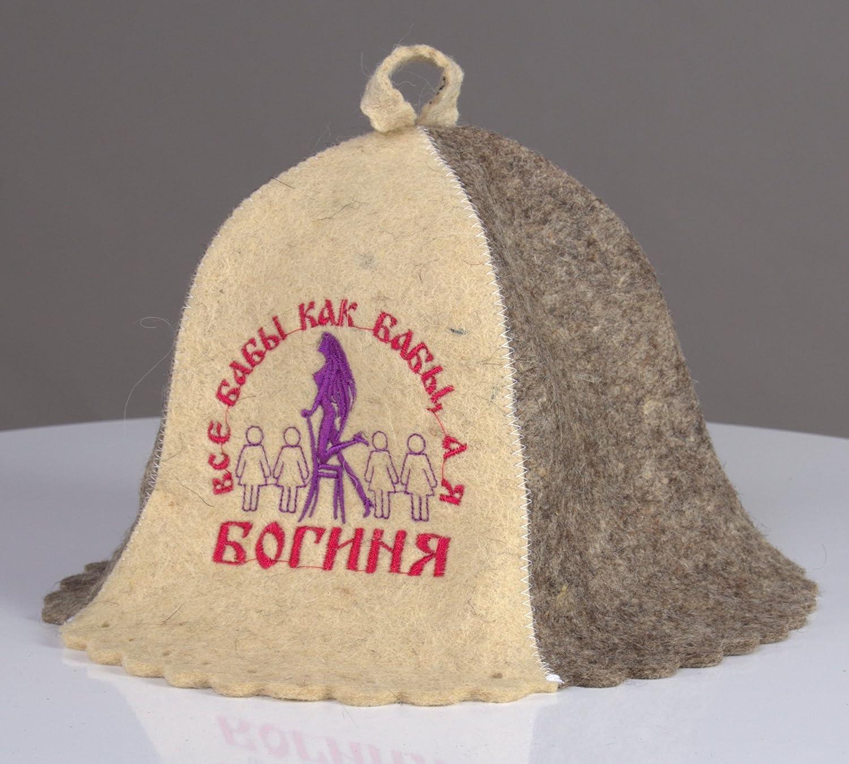 Rushnichok Sauna hat Russian banya Easter Sale Sauna HAT Embroidery Ukrainian Vyshyvanka I Russian banya hat Sauna hat to Protect Hair Sauna hat Wool Toupee Banya Sauna hat for Men