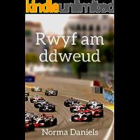 Rwyf am ddweud (Welsh Edition)