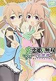 真・恋姫・無双~英雄譚~コミックアンソロジー (IDコミックス DNAメディアコミックス)