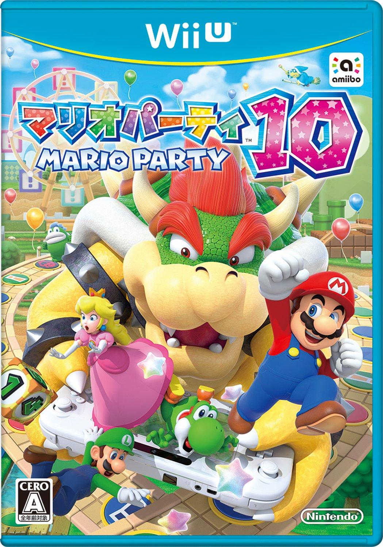 """""""マリオパーティ10"""