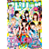 週刊ビッグコミックスピリッツ 2016年24号 [雑誌]