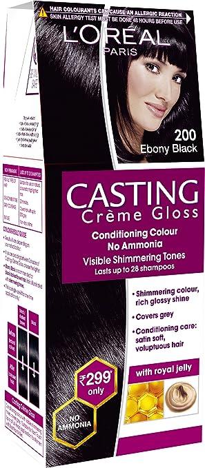 ebony black Ebony, black wood coloured Heterogeneous flooring | Secura range.