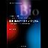 医療・臨床データチュートリアル―医療・臨床データの解析事例集 バイオ統計シリーズ4