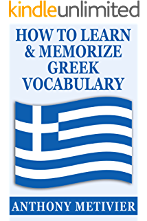 Dirty Greek: Everyday Slang from