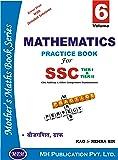 Mother's Mathematics Practice Book Volume 6 (Hindi Medium)