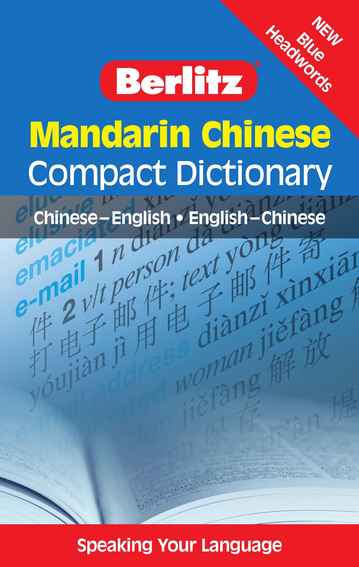 Berlitz Compact Dictionary Mandarin Chinese  Chinesisch Englisch Englisch Chinesisch  Berlitz Compact Dictionaries